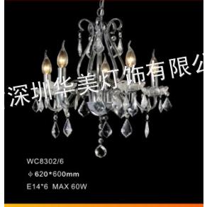 供应古镇水晶灯十大品牌_水晶灯哪个品牌好_水晶灯饰