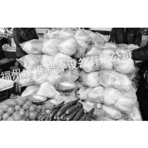 供应福州蔬菜冷库,水果冷库,食用菌冷库,蜂王浆冷库,大蒜冷库安装