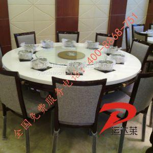 供应圆形大理石火锅桌 酒店 餐厅 食堂用餐桌定做批发