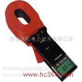 供应ETCR2000C型接地电阻测试仪