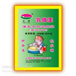 供应猪饲料乳猪保育料保育浓缩料