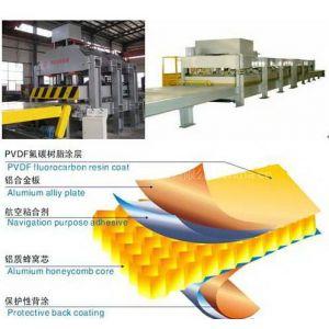 供应高精度纸铝蜂窝板压机组-青岛国森