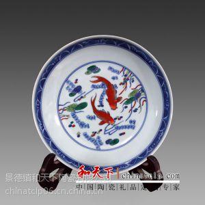 供应陶瓷大瓷盘价格 陶瓷大瓷盘批发 和天下陶瓷大瓷盘厂家