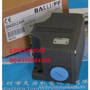 供应BALLUFF巴鲁夫行程开关BNS819-B04-R12-61-12-10