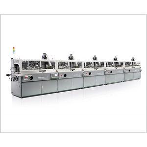 供应多色运动水壶丝印机