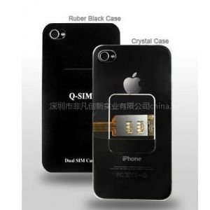 供应iphone4双卡适配器