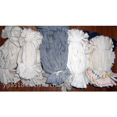 棉花袜 纯棉袜 新疆棉花纺织的袜子 舒适柔软 吸湿防臭 秋冬袜子清仓特价