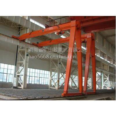 厂家直销 专业门式起重机/矿山门式起重机 质量优