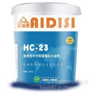 供应水性聚氨酯防水涂料