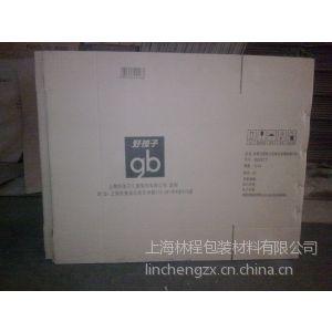 供应供应玻璃奶瓶纸箱(单色印刷包装)