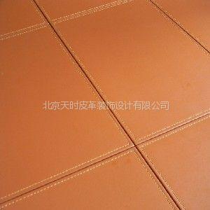 供应【皮砖】 加工订做皮革砖 加工皮革装饰砖 皮制装饰砖