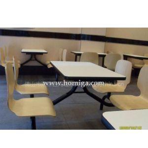 供应麦当劳餐桌椅,肯德基餐座椅,连锁餐厅餐桌椅,广东餐桌椅工厂价格批发