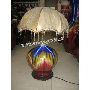 供应陶瓷台灯,中式复古灯,景德镇陶瓷灯厂家