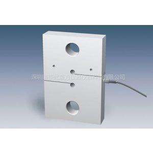 供应称重传感器MOD530-20T