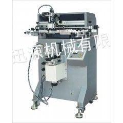 供应高精密丝印机,多功能丝印机S-400圆面丝网印刷机厂价,销售,供应商