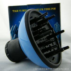 供应吹风机风罩 卷发烘干风罩器 电吹风伴侣机头 万能接口大烘罩