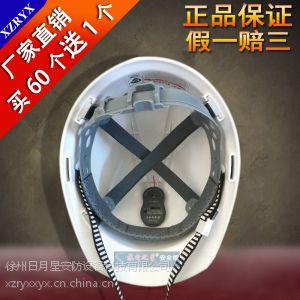 供应厂家批发/电力工程专用/国家电网电工专用/质量好近电报警安全帽
