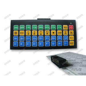 供应硬性薄膜开关 PCB薄膜按键 PCB按键板