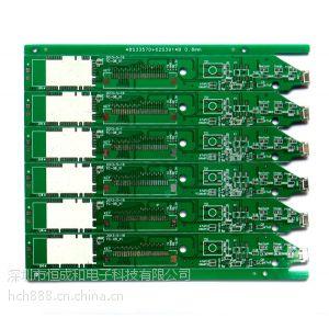 供应喷锡电路板、喷锡线路板、喷锡PCB板、PCB喷锡板、喷锡板