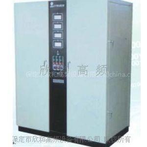 供应IGBT固态超音频感应加热电源,超音频淬火设备