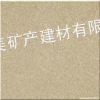 供应环美bph16-柏坡黄石材石材家族皇后600*600