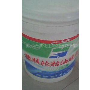 供应SYTS-004橡胶轮胎油脱色剂