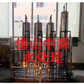供应离子交换纯水处理设备(10000元/台)
