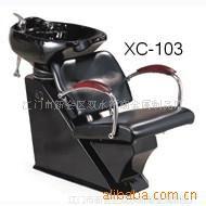 供应玻璃钢洗头椅、半躺洗头椅、坐式洗头椅 XC-103