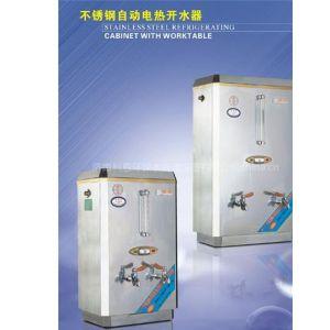供应不锈钢自动电热开水器IC卡自动售水机
