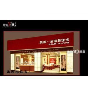 供应南京江宁广告公司门头灯箱、发光字、标牌制作安装