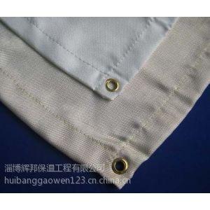 供应工业压缩设备防护罩 防火毯 灭火毯专业订做