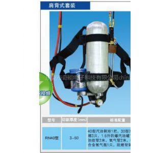 供应无压汽油仿型焊割机