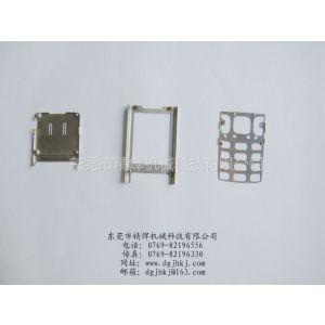 供应公明精焊机械专业手机外壳焊接加工厂