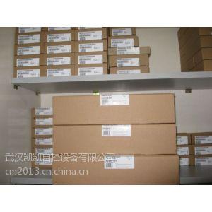 供应供应西门子6ES7214-2BD23-0XB8 CPU 224XP CN,西门子PLC模块