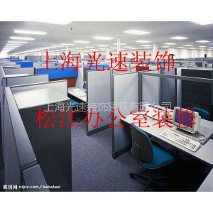 供应松江车间装修吊顶隔墙、松江办公室装修山东油漆