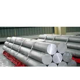 供应 7075铝棒 7075铝合金棒 进口7075合金铝棒生产厂家