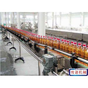 供应供应饮料输送机、水饮料生产链板输送机、转弯链板输送机