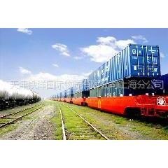 供应广州上海到克孜洛达尔671707国际铁路专线运输价格