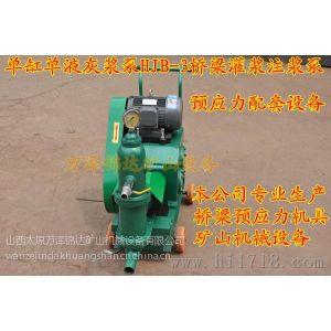 供应云南曲靖供应双缸双液活塞式注浆泵井下专用注浆泵