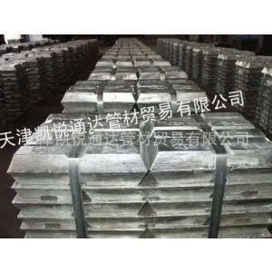 供应厂家批发白银牌铅锭 【现货量大】