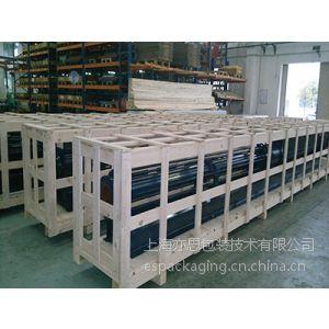 供应量身定做花格箱、板条箱、大型物流包装箱