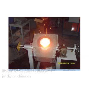 供应金属检测溶化炉,粒子钢钢渣实验用高频炉