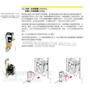 供应现货广东区ABB代理弹簧储能电动机 220/250V E1/6