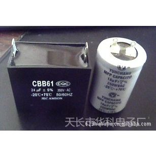 大量供应CBB61汽油发电机950电容器