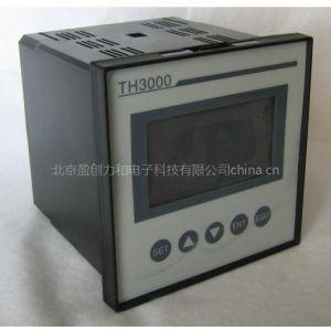 供应TH3000多路温湿度巡检仪