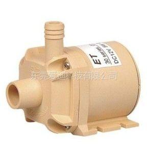 供应BL36冷热床垫抽热水的无刷直流水泵 电磁泵