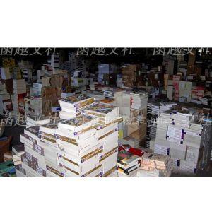 供应外语-计算机-医学-农业等专业图书特价批发