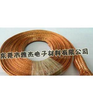 供应编织铜带,编织铜线,导电铜带,铜软连接,铜接地线
