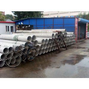 供应15CrMoG厚壁合金管&小口径P11无缝钢管批发