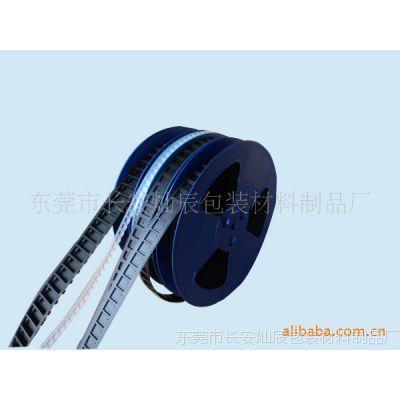 厂家专业生产电子元器件承载带
